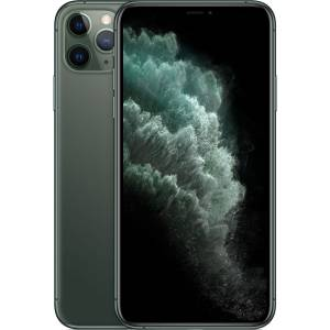 Apple Iphone 11 Pro Max 64 GB 21 Kasım 2021 Apple Garantili Teşhir